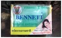 Vitamin E Soap PLUS! ALOE VERA