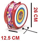 Bridge2shopping Musical Drum Toy - 26 x 12.5 cm - Multicolor ( Color May Very )