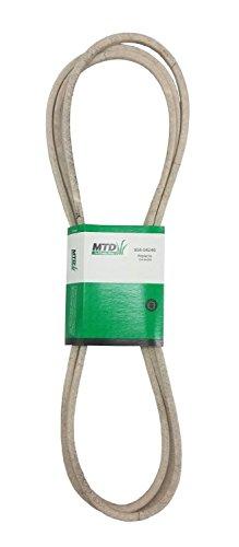 - Outdoor Power Deals OEM Deck Belt Cub Cadet LTX1050 SLTX1050 50