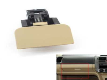 SP-Auto Beige Glove Box Door Cover Lid Latch W/O Hole For VW POLO 2002-2009 6Q0 857 131 ()