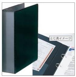 リングバインダー(A4タテ・2穴) 背幅7.8cm 黒 1箱(24冊) 50097-ハコ
