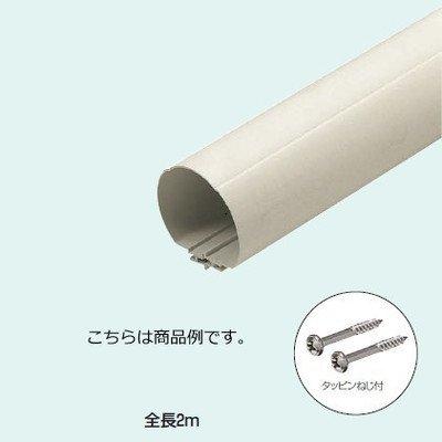 スッキリフロート(R) (エアコン配管用ダクト) GU-80M