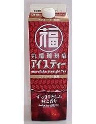 Marufuku Coffee Shop The Official Store Iced Tea Straight No Sugar