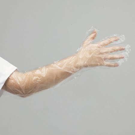 Einmalhandschuhe VETbasic 100 Stück 90cm lang Veterinär Handschuh orange 15364
