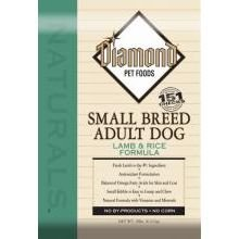 Diamond Naturals Dry Food for Adult Dogs, Small Breed Lamb and Rice Formula, 18 Pound Bag by Diamond Pet Foods