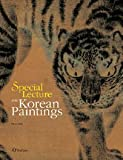 Special Lecture on Korean Paintings, Ju-seok Oh, 1565913140