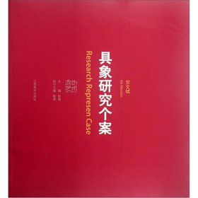 Read Online The liquidity Art (figurative cases)(Chinese Edition) pdf