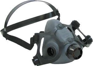 NORTH 550030L HALF MASK RESPIRATOR - Half Mask Respirator 5500 Series (Large) New - Half Respirators Mask Series 5500