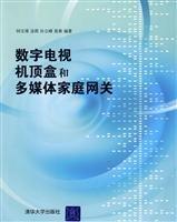 Language:Chinese,Soft cover,Pub Date:,publisher:Tsinghua University Press,description:Paperback. Publisher: Tsinghua University...