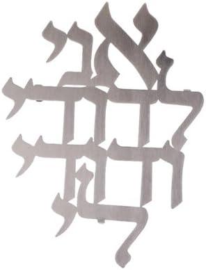Dorit Judaica Floating Wall Hanging – Hebrew – Beloved – Ani Ledodi Vedodi Li – Love – AL