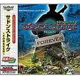 Ultra Series サドンストライク ~Forever~ 日本語版