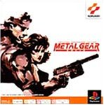 METAL GEAR SOLID(PS one Books)