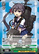 Weiss Schwarz - 8th Ayanami-class Destroyer, Akebono - KC/S25-E055 - C (KC/S25-E055) - KanColle