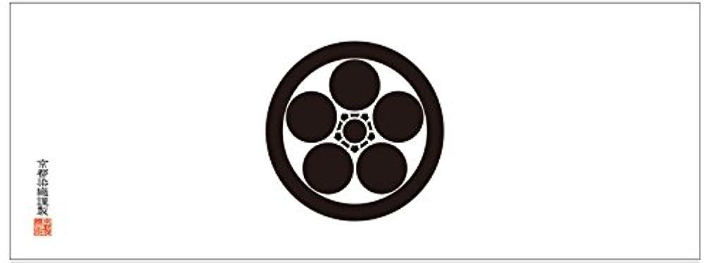 毛布反毒次剣道屋 剣道 面 手拭い(面手ぬぐい 面タオル) 本格染め 百戦錬磨 (紺)
