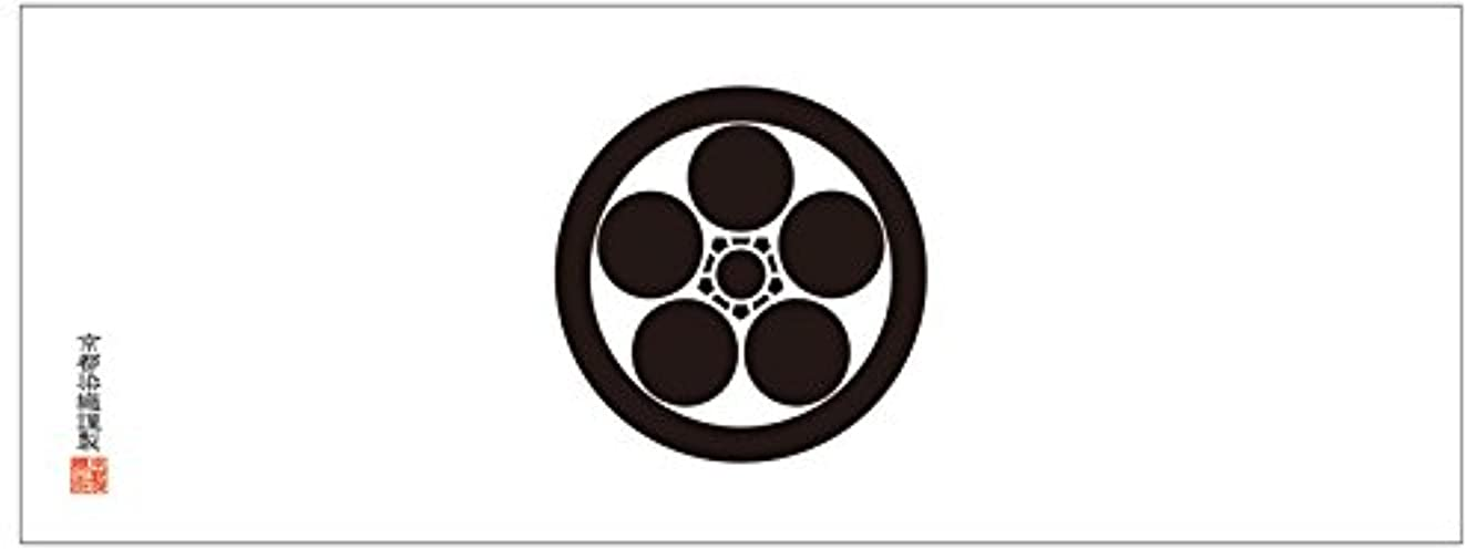 ファックスガジュマル単位剣道屋 剣道 面 手拭い(面手ぬぐい 面タオル) 本格染め 百戦錬磨 (紺)