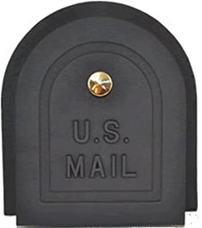 Brick Mailbox Replacement Door 8 Inch By Better Box Mailboxes