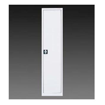 Armario Armario Escobero zincoplastificato ad 1 puerta aldaba cm. 45 x 40 x 180h: Amazon.es: Hogar
