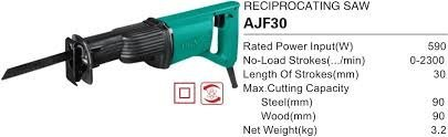 TOOLSCENTRE AJF30 Heavy Duty Professional Reciprocating / Sabre Saw.