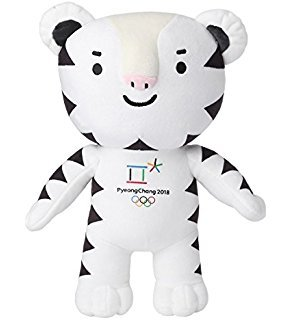 2018 Pyeongchang Winter Olympic Official Mascot 11
