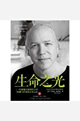 A life worth breathing :A yoga master's handbook of strength,Grace,and healing(Chinese edition) Paperback