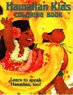 hawaiian kids coloring book - Hawaii Coloring Book