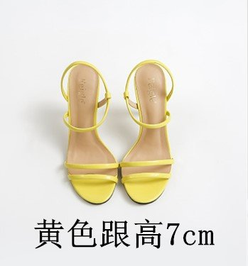 Vivioo Verano Alto Femenina Abierta Tacón Mujer Zapatos Pequeñas Yardas 7cm Sandalias De Punta Con Fino The Yellow IqnrzwIBW