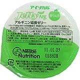 アイソカル・ジェリーArg 80kcal/66g(1ケース24カップ) 青りんご味