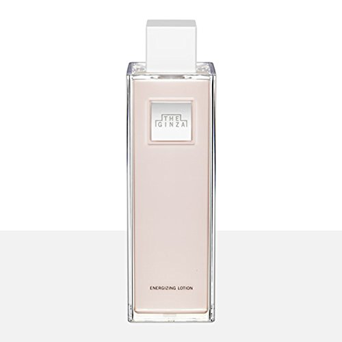 Shiseido THE GINZA Energizing Lotion (toner) Skin Care Japan