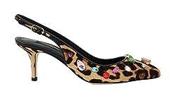 Brown Leopard Fur Crystal Slingback Shoes