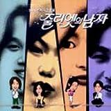 [CD]ジュリエットの男 DVD-BOX