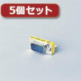 【まとめ 3セット】 5個セットエレコム 超小型アダプタ AD-HD15MF AD-HD15MFX5 B07KNT7SDF
