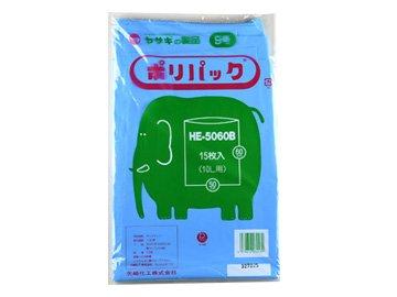 矢崎化工 yazaki ポリパック 9号 1箱40袋 (600枚) HE-5060 B B0154KJ5V0
