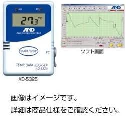 温度データロガー AD-5324 SET