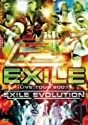 EXILE/EXILE LIVE TOUR 2007〜EXILE EVOLUTION〜<3枚組>の商品画像
