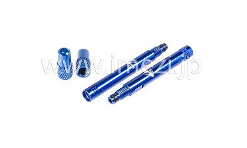 バルブエクステンダー40mm2個セット キャップ付(青)