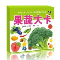 baby calories: fruits and vegetables kcal(Chinese Edition) pdf