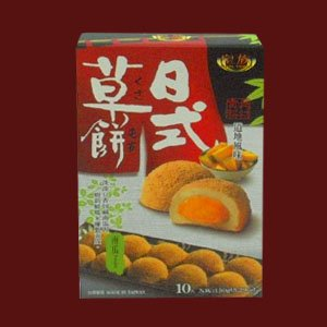 Royal Family - Fruit Mochi Pumpkin Flavor 7.40 Oz Z (Pack of 1) by DragonMall Gourmet