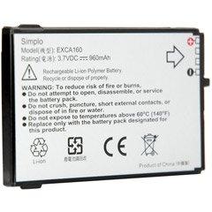 Compatible O2 Pda Battery - 4