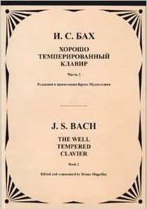 Book Khorosho temperirovanny klavir. Chast' 2