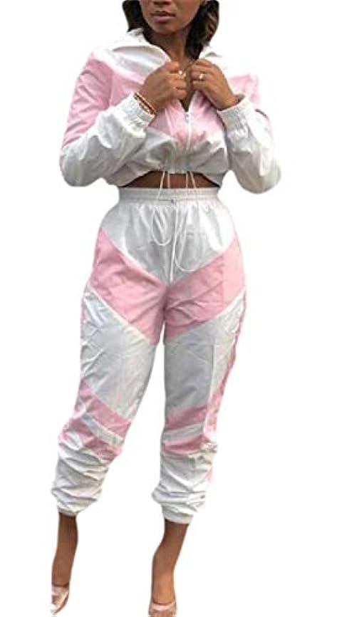 モネスーダン福祉maweisong レディース2ピース 衣装 長袖ジッパーカラーブロックジャケット ボディコンパンツセット