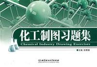 chemical mapping problem sets(Chinese Edition)