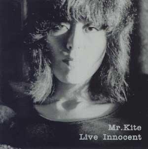 - Live Innocent