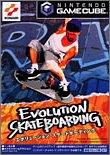 Evolution Skateboarding [Japan Import]
