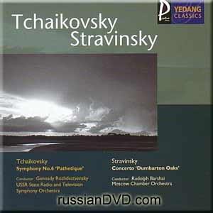 Tchaikovsky, Piotr Ilyich - Symphony No.6 - Zortam Music