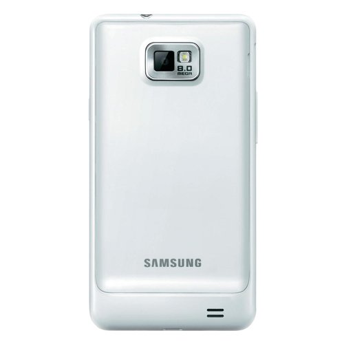 software for samsung galaxy s2 gt-i9100 cases