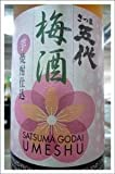 Satsuma Shuzo, Sake Godai Umeshu Plum, 0.72L, 12% ABV