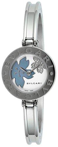 BVLGARI B-ZERO1 White Pearl Dial Women Watch BZ22FDSS.S