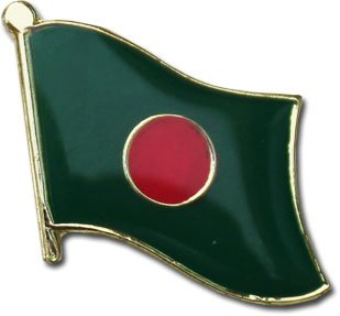 Bangladesh   National Lapel Pin