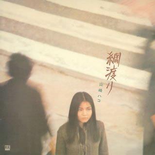 TSUNAWATARI (Japanese Edition)