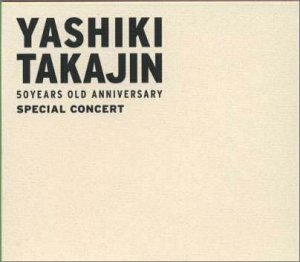 amazon yashiki takajin 50 years old anniversary special c